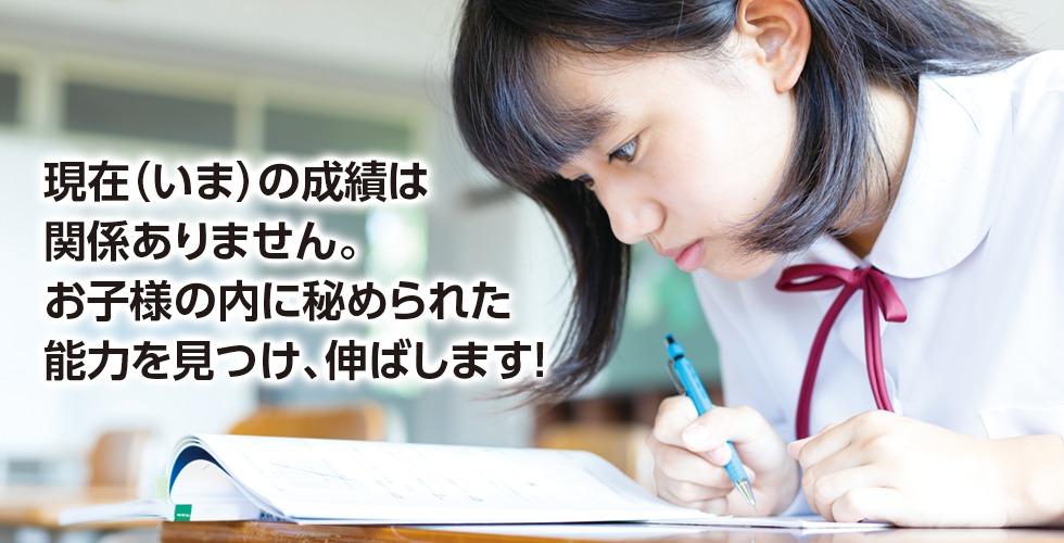 川西進学Labの勉強習慣